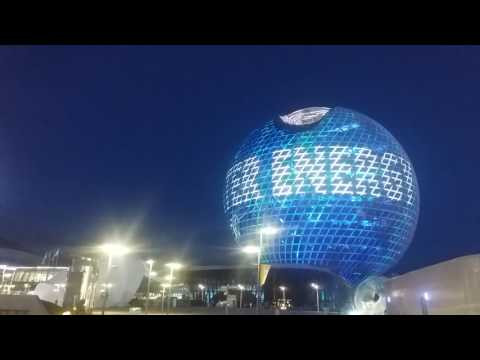 EXPO' 2017 Astana, Kazakh / ЭКСПО '2017 Астана, Казахстан