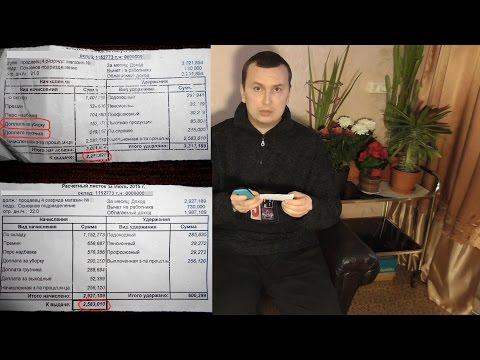 Зарплата в Беларуси на собственном примере