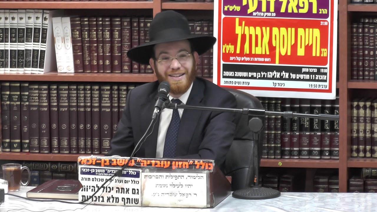 הרב יעקב סיני :  דברים האסורים משום סכנה -  דגים וחלב וכן מאכלים מתחת למיטה .