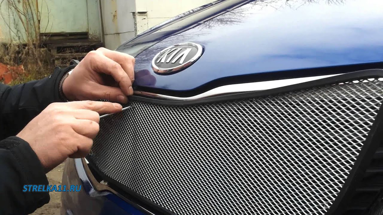 как поменять решетку радиатора на киа рио 2013 видео
