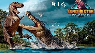 Охотник на динозавров Регион-7 ЛУК.Выживание.Андроид игра про динозавров.Dino hunter.