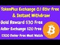 Tokenplus Exchange 0.1 ETH Free & Instant Withdraw | Gold Reward Token $30 Free | BestEarningTips