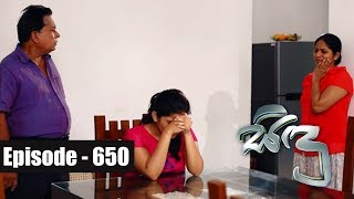 Sidu | Episode 650 01st February 2019 Thumbnail