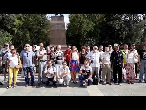 знакомства саратовская обл