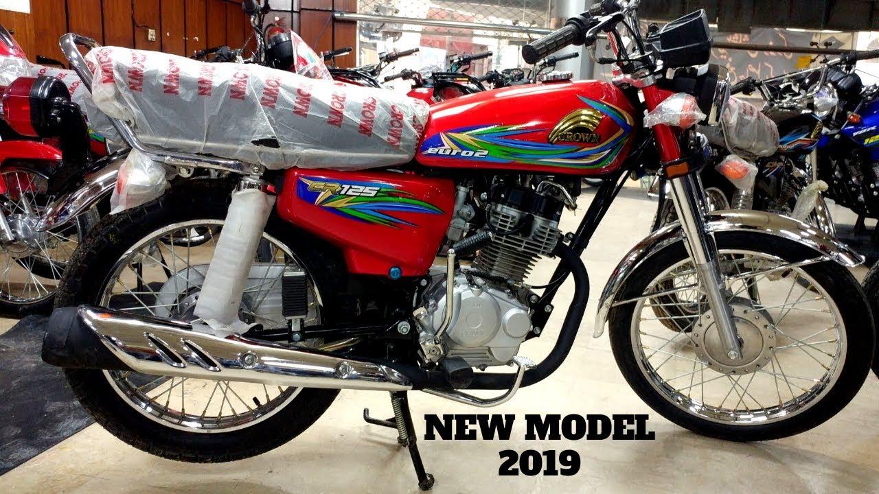 Honda Cg 125 Price In Bd