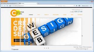 видео Красивые хлебные крошки (breadcrumbs) для обычного сайта и для блогов WordPress на CSS3