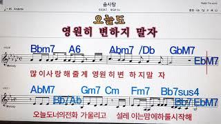 솜사탕/BGH to,노래방,가라오케 ,악보,코드,가사K…