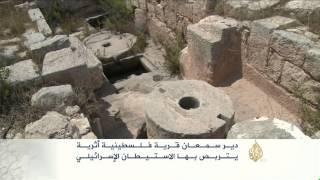 دير سمعان قرية فلسطينية أثرية يتربص بها الاستيطان