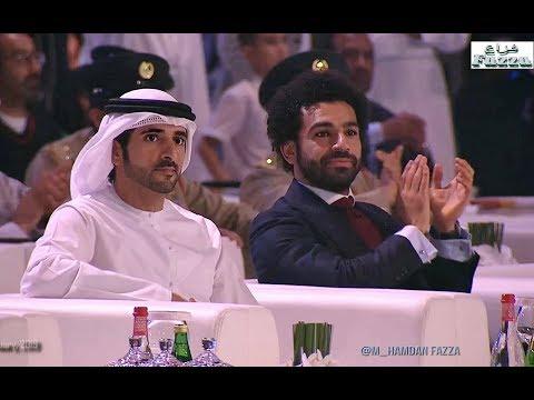 Sheikh Hamdan ( 賮夭丕毓 Fazza) & Mohamed Salah - Creative Sports Award  (9 January 2019)
