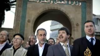 وقفة احتجاجية لصحفيين أمام وزارة العدل المغربية