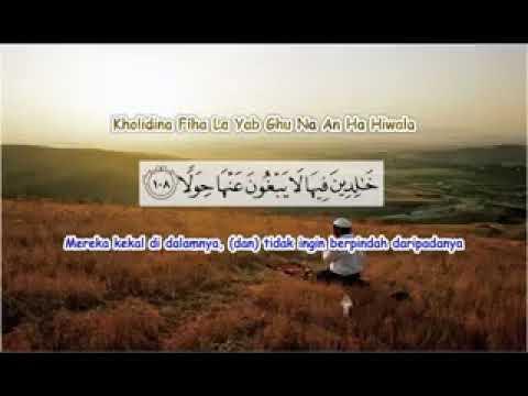 Surat Al Kahfi Ayat 100 110 Mp3 Download Stafaband