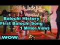 Download New Balochi songs With Dance 2017 MP3 song and Music Video