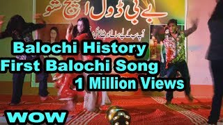 New Balochi songs With Dance 2017