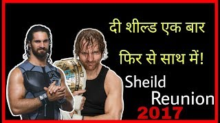 Video The Shield Returns Back 2017, Seth Rollins And Dean Ambrose Togther in Monday Night Raw download MP3, 3GP, MP4, WEBM, AVI, FLV Agustus 2017