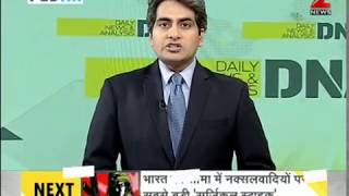 DNA : Non Stop News। 17 May 2017