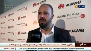 دبي : شركة HUAWEI تطلق هاتف P9 بمميزات إستثنائية.. و قريبا بالأسواق الجزائرية