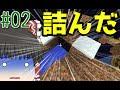 【ゆっくり実況】凍える雪と氷の世界でスカイブロック! Part02【Minecraft】