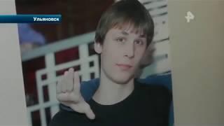 Странное убийство произошло в Ульяновске