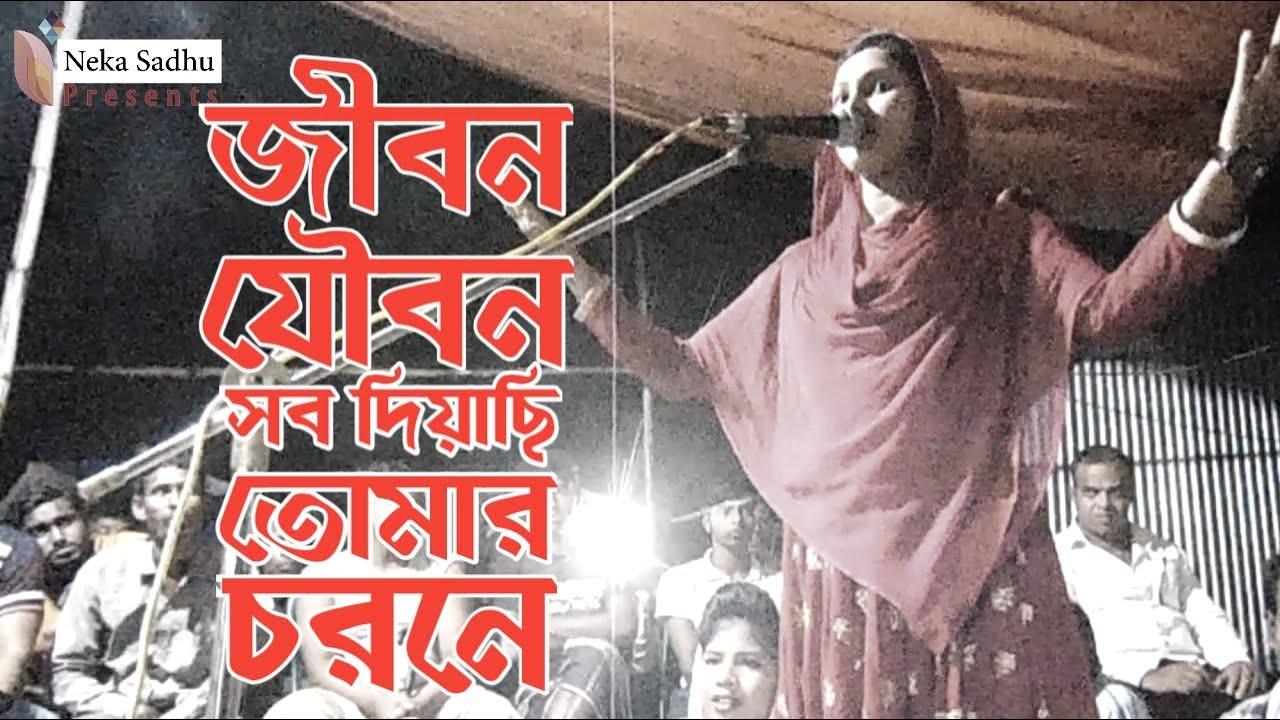 Download তানিয়ার মন মাতানো গান | Doyal Bari Presents