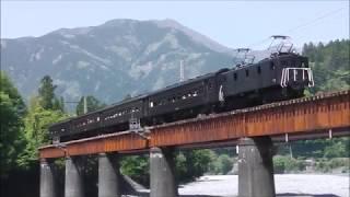 「大井川鐡道長距離鈍行列車ツアー」列車(2018年4月21日)