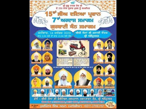 Live-Now-15-Jee-Daya-Parwan-Samagam-From-Amritsar-Punjab-14-December-2019-Baani-Net-2019