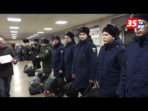 Больше 1000 вологжан пополнили ряды российской армии