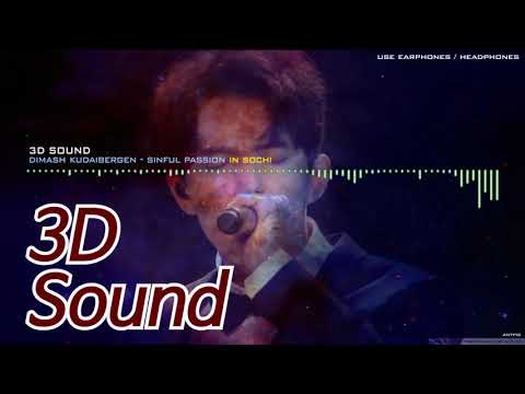 [3D Sound] DIMASH KUDAIBERGEN - Sinful Passion  ( Димаш Құдайберген - Грешная страсть)