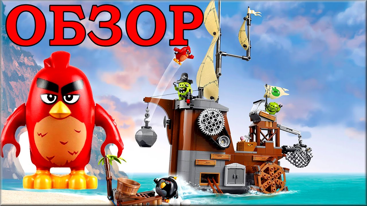 LEGO The Angry Birds Movie 75826 Замок Короля свинок - обзор .