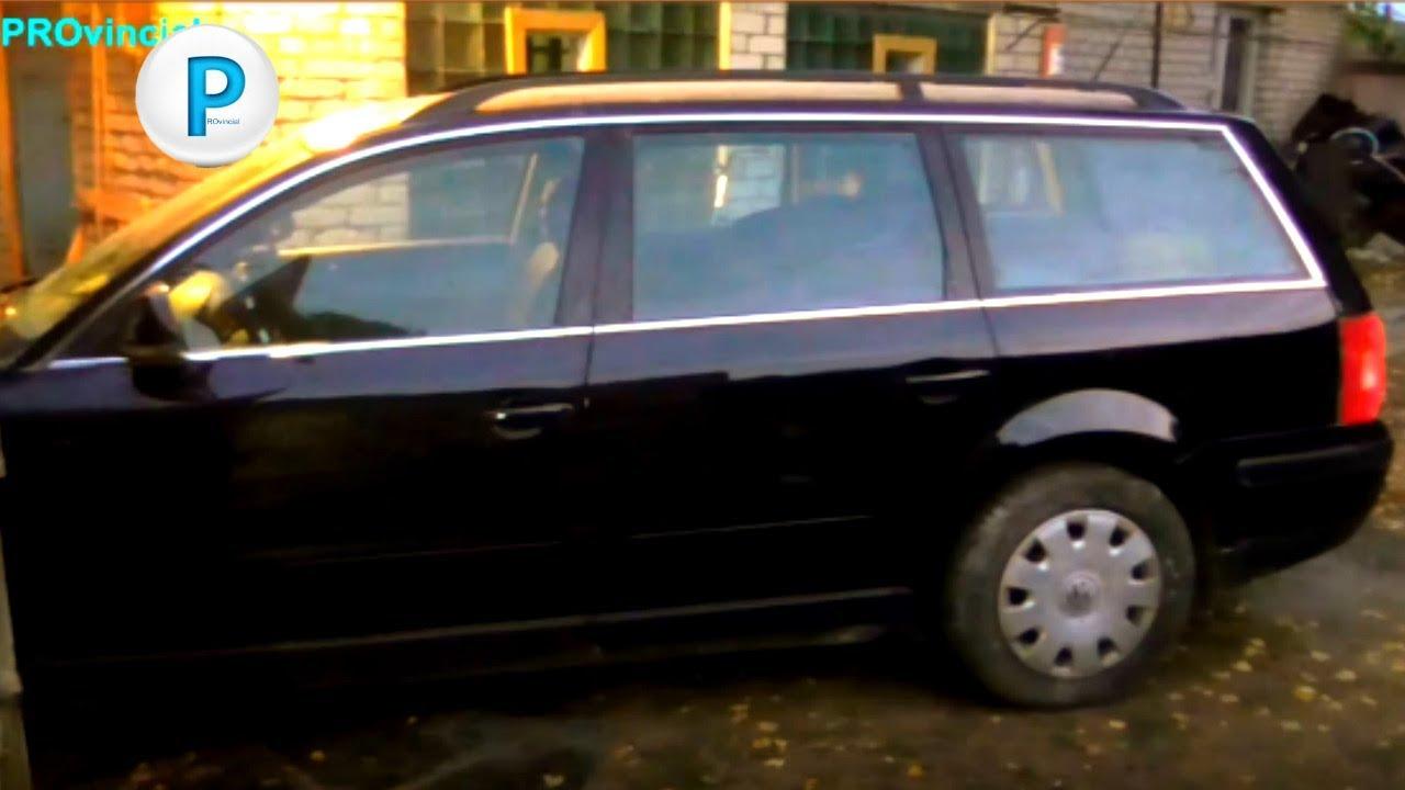 VW Passat B5 покраска и полировка что и как