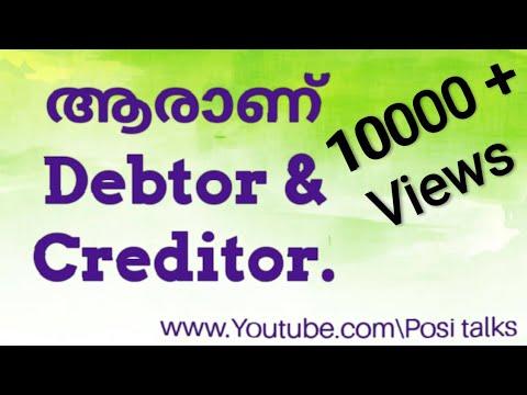 01- Debtor n creditor (Malayalam)..!!