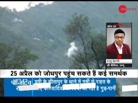 Indian Army retaliates to ceasefire violation in Poonch, 4 Pakistani soldiers killed