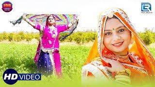 Geeta Goswami - सर र र र.. उड़े   LEHRIYO   वीडियो देखे और शेयर जरूर करे   Rajasthani Vivah Song 2018