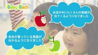 英語耳を育てるには1歳から英語に触れさせる必要があると ご存知でした...