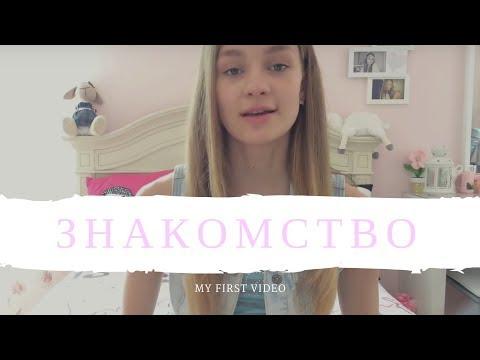 алтайский хомус первое знакомство обучающее видео