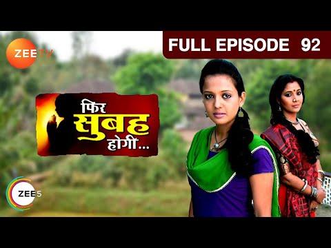 Phir Subah Hogi Hindi Tv Serial - Indian soap opera - Gulki Joshi | Varun Badola - Zee TV Epi - 92