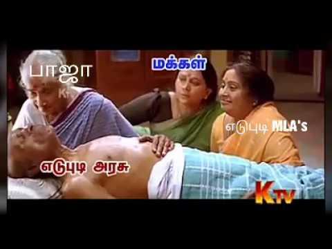 TamilNadu Current Situation with Funny Memes | TamilNadu Politics Comedy