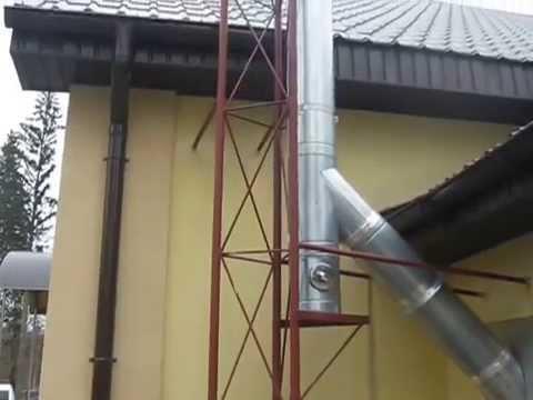 Труба дымовая. Котельная 32 кВт.