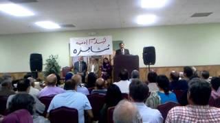BAMZ-E-ADAB MUSHAAERA TAMPA With  INAMUL HAQ JAVED