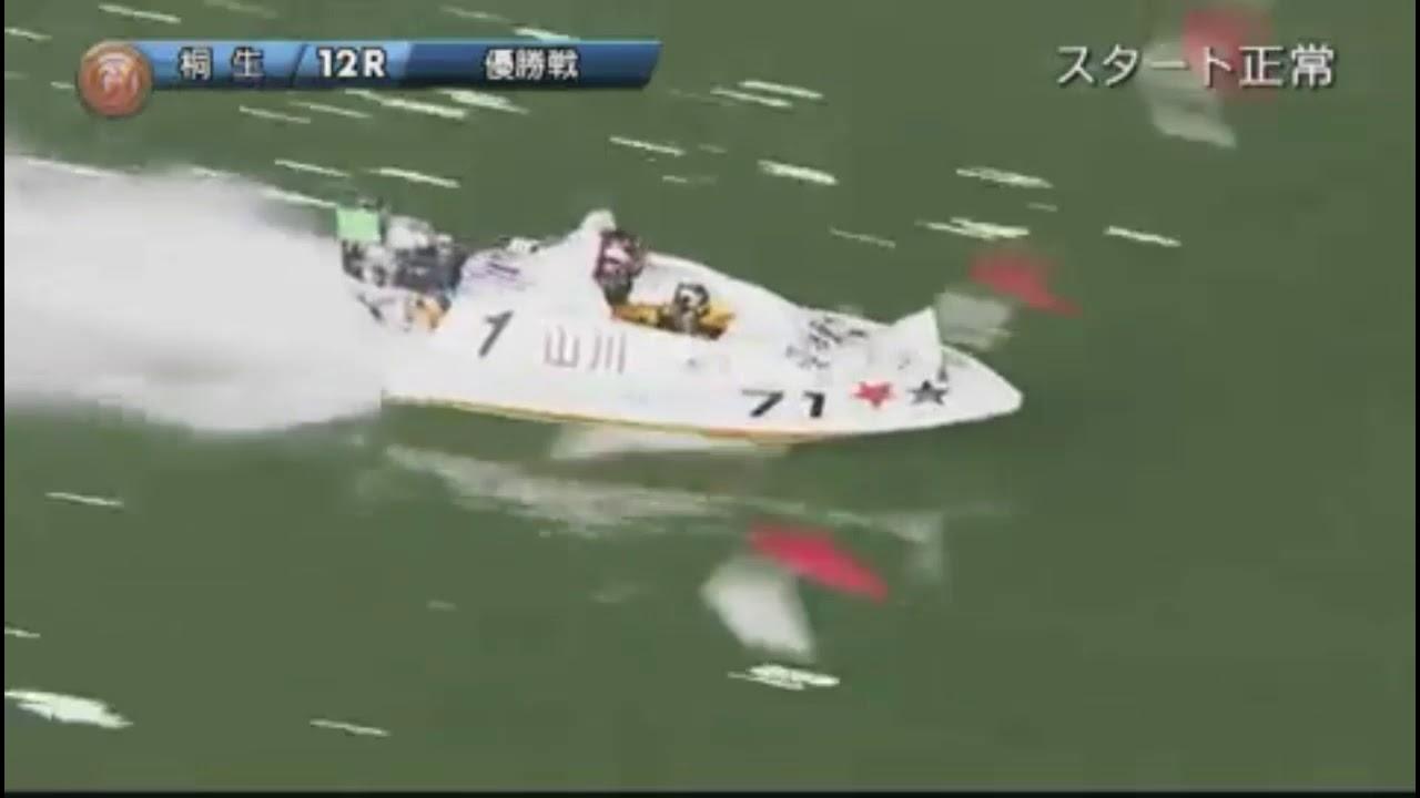 レース 常滑 リプレイ ボート