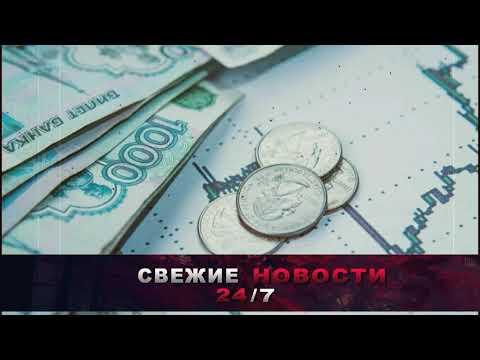 Экономика России в 2019 году - эксперты