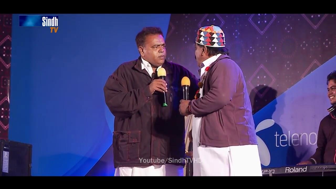 Dekho Mavali No 1 Sindhi Comedy Video By Sindhi Maza
