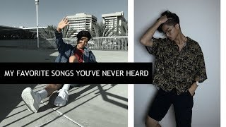 My favorite songs you've never heard 2017 | [part 4]