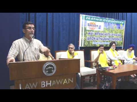 Sarson Satyagrah Conference, 30 May 2017, Law Bhawan, Chandigarh.