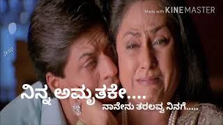 heart touching mother Emotional song download Kannada Whatsapp status videos ,Chandra chakori movie
