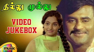 Thillu Mullu Tamil Movie Songs |  Jukebox | Rajinikanth | Madhavi | MSV | Mango Music Tamil
