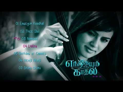 Engeyum Kadhal - Music Box | Harris Jayaraj | Jayam Ravi, Hansikha Motwani