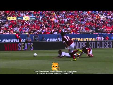 Manchester United,English Football Club | Manchester United Vs AS Roma 2014