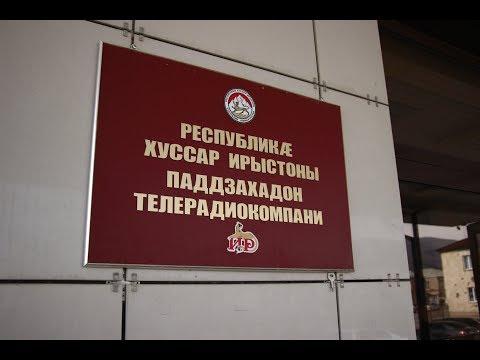 Меры безопасности на ГТРК ИР
