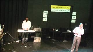 الفنان طارق أبوعبيدة: أكتب لي يا غالي الحروف