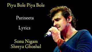 Piyu Bole Piya Bole LYRICS - Sonu Nigam, Shreya Ghoshal  Shantanu Moitra, Swanand Kirkire  Parineeta